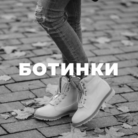 8d2c892e45c4c9 Інтернет-магазин жіночого взуття VadMar